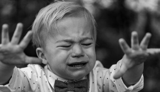 【ぱぱちの夫婦円満の秘訣】赤ちゃんは泣くのが仕事ではない